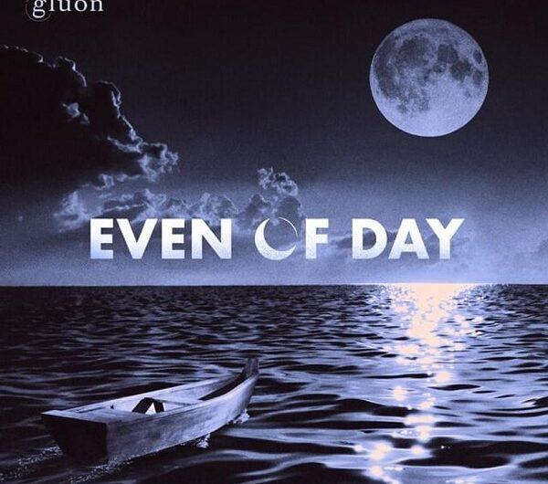 DAY6 (Even of Day) – Where the sea sleeps (English & Romanized Lyrics)