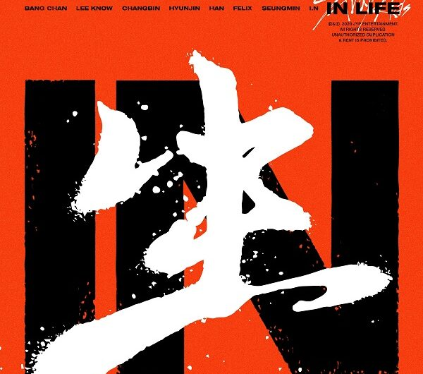 Stray Kids – IN 生 'In Life' (Album Lyrics) (English & Romanized)