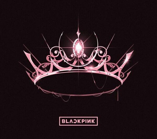 BLACKPINK – Love To Hate Me (English Translation & Romanized Lyrics)