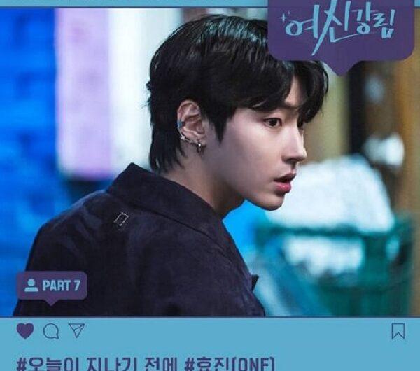 Hyojin – Before Today Is Over (English Translation) Lyrics
