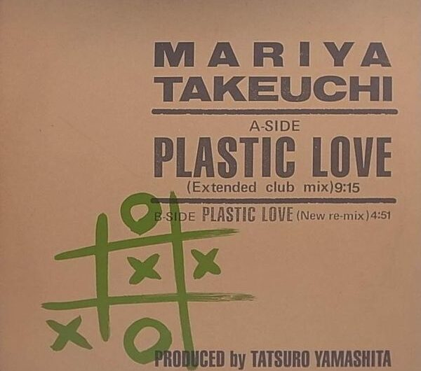 Mariya Takeuchi – Plastic Love Lyrics (English & Romaji) [Translation]