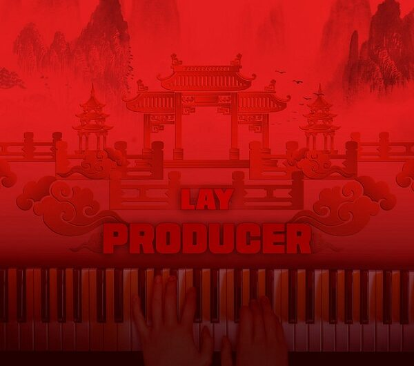 LAY – Love Lay (愛蓮說) Lyrics Pinyin Romanized