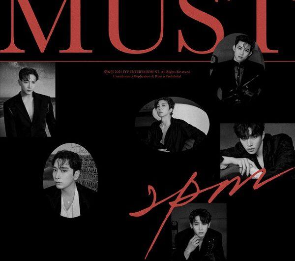 2PM – Make It (해야 해) Lyrics (English, Romanized & Hangul)