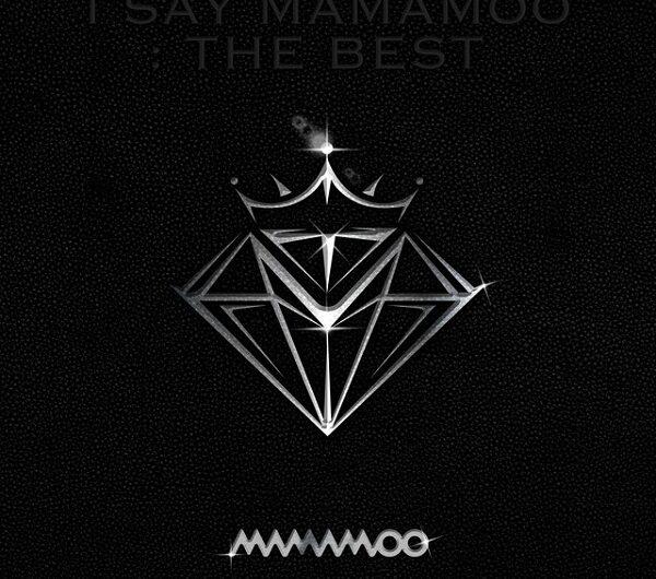 MAMAMOO – Happier Than Ever Lyrics/가사 (English, Romanized & Korean/Hangul)